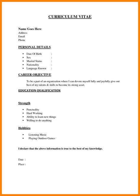 how to make cv resume samples how to write simple resume axiomseducation com