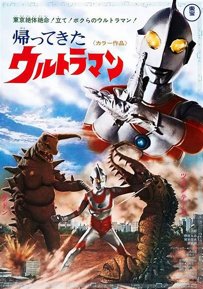 Ultraman Ultra Return Film Wiki Jack Poster
