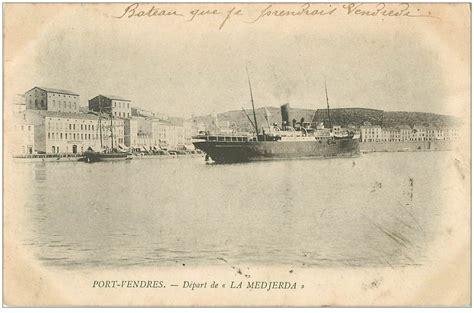 code postal port vendres code postal port vendres 28 images photos de port vendres languedoc roussillon code postal
