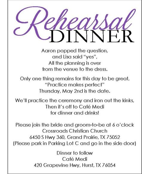 wedding rehearsal dinner rehearsal dinner invite with template available weddingbee photo gallery