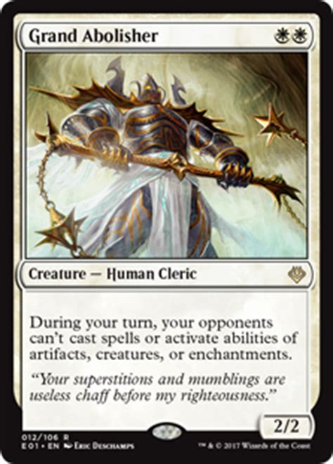Magic The Gathering Exalted Deck 2013 by M13 Sublime Archangel Exalted Deck Mono White Standard