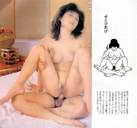 Position In Gallery Japanese Sex Position Picture On