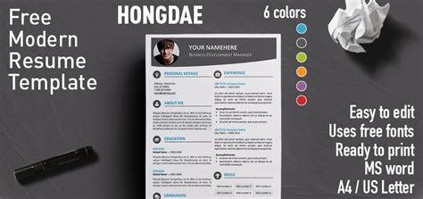 free modern resume templates for word hongdae modern resume template