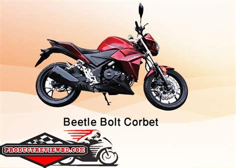 Beetle Bolt Corbet Motorcycle Price In Bangladesh Showroom