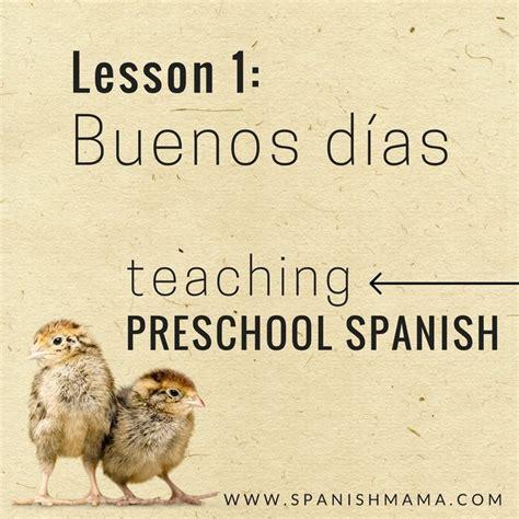 best 25 preschool ideas on preschool 138 | 3ccba41c7cbef5039f908b569d387e70 preschool spanish lessons preschool plans