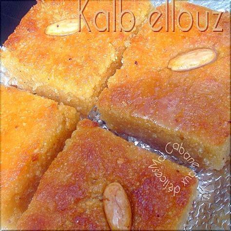 cuisine orientale pour ramadan kalb ellouz gateau de semoule aux amandes du ramadan