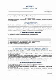 сроки оформления и оплаты больничного листа в 2019 году