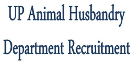 recruitment  animal husbandry department  dahupin