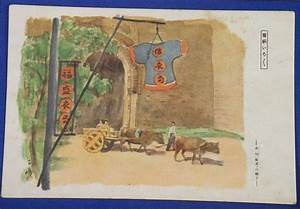 """1930's Second Sino Japanese War Time Postcards """"China ..."""