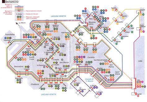 pin  libby diaz  europe trip  map venice italy