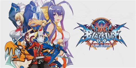blazblue centralfiction special edition nintendo switch