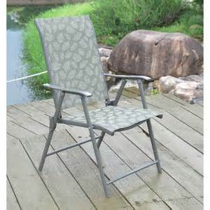 shop for seville folding patio chairs for less at walmart
