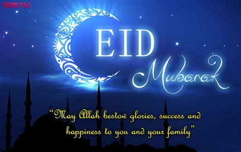 Eid Wishes Picture by 1000 Images About Eid Quotes Pictures On Eid
