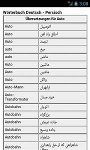 übersetzer Von Deutsch Auf Französisch : persisch w rterbuch android apps auf google play ~ Eleganceandgraceweddings.com Haus und Dekorationen