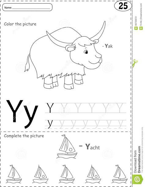 cartoon yak  yacht alphabet tracing worksheet writing