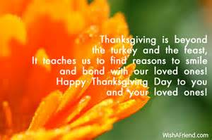 thanksgiving messages