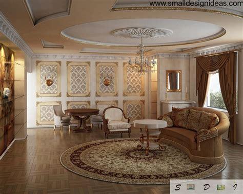 Classic Interior Design Style (classicism Style
