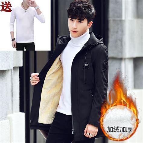 pencarian termurah musim dingin jaket pria gaya korea