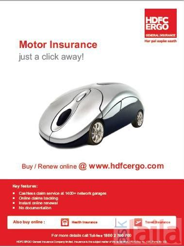 » go digit general insurance limited. HDFC ERGO General Insurance in Nariman Point, Mumbai | 1 people Reviewed - AskLaila