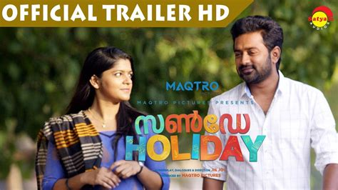 Sunday Holiday Official Trailer Hd