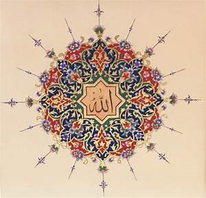 Dana Awartani: Transforming Faith Into Sacred Islamic Art