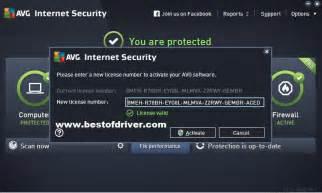 AVG Internet Security Key 2017