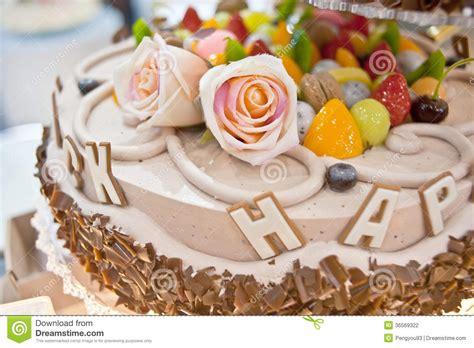 Birthday Cakes, Pastries Design Stock Photo  Image Of