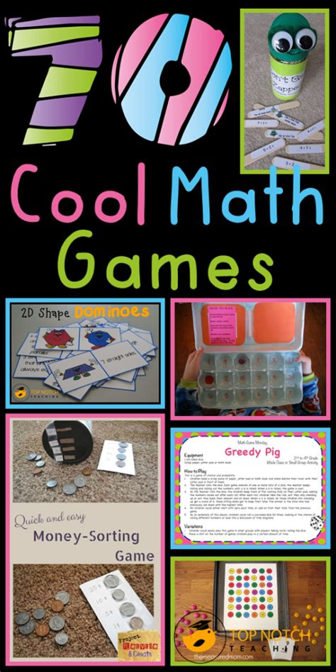 classroom games   kids learn  math facts