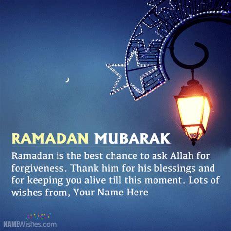 amazing ramadan mubarak wishes