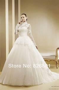 vestido de noiva 2015 modern muslim wedding dress ball With modern long sleeve wedding dresses