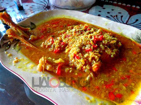 Cara memasak ayam betutu kuah from dapur rasamasa. Halobung!: Resep Ayam Betutu Kuah ala Gilimanuk