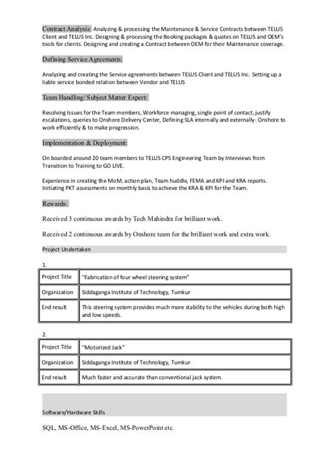 siebel order management resume firm resume cover