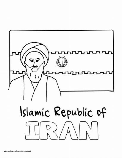 Iran Coloring Pages History Volume Mystery Flag