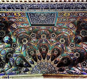 islamic, architecture, kaleidoscopes, of, adoration, , u2014, dop