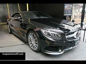 Mercedes S400 : mercedes benz s400 4matic coupe youtube ~ Gottalentnigeria.com Avis de Voitures