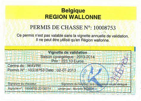 Jachtvergunning Nederland by Jachtakte Belgi 235