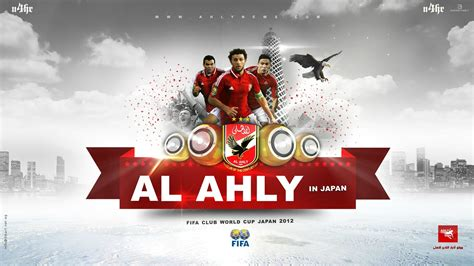 Egypt cup 2015 schedule , times , matches , alahly , alzamalek channels broadcast. Ahly - 2014 - Alahly EG Wallpaper (1920x1080) (135430)