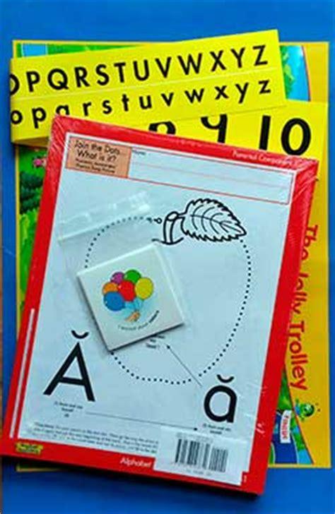 sing spell read write preschool lamp post homeschool 641 | ssrw preschool student pack 9781567046618