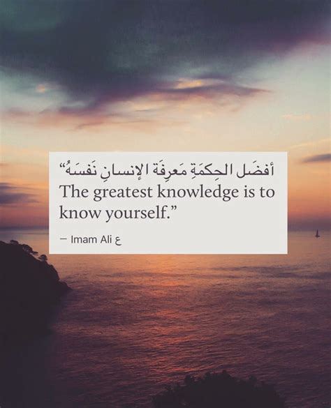 pin by javeria mahboob on islam quran quotes aesthetic
