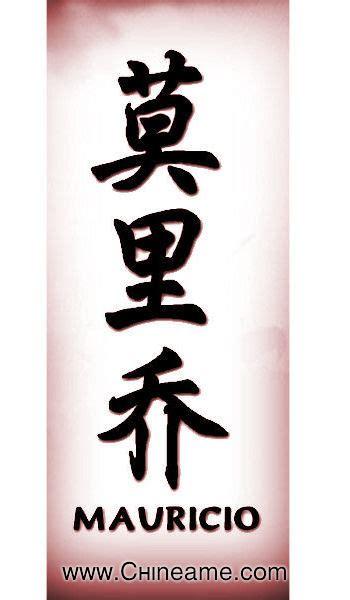 el nombre de mauricio en chino chineamecom