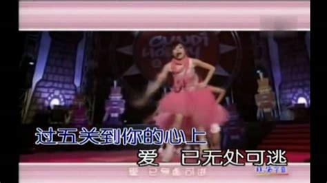 """王心凌 Cyndi Wang """" 木馬屠城記 """"(2005)hd? Youtube"""