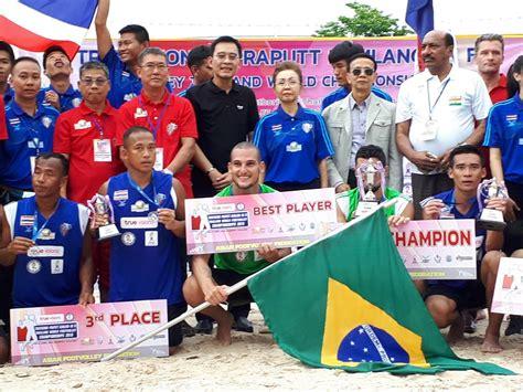บราซิลโค่นไทยบีผงาดแชมป์โลกฟุตวอลเลย์ - ข่าวสด
