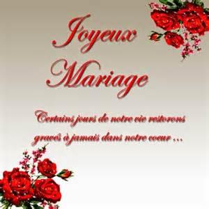 idã e cadeau anniversaire de mariage carte heureux mariage à imprimer invitation mariage carte mariage texte mariage cadeau