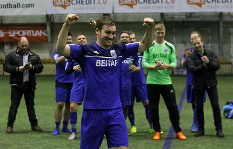 Janvārī startēs Latvijas Amatieru futbola līga ...