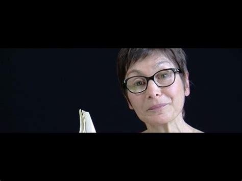 Zaira Ben Badis pour Lacan-TV - YouTube