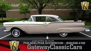 1957 Ford Fairlane 500  Gateway Classic Cars Philadelphia