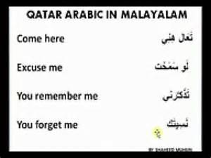 arabic malayalam malayalam arabic basic