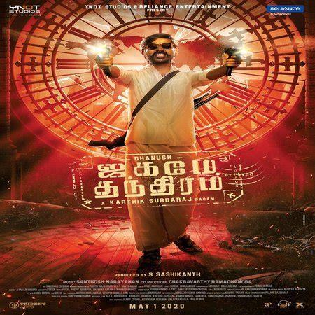 Jagame thanthiram mp3 song download mass tamilan. Jagame Thanthiram Ringtones BGM (Tamil) Free Dhanush - RingtonesHub.Org