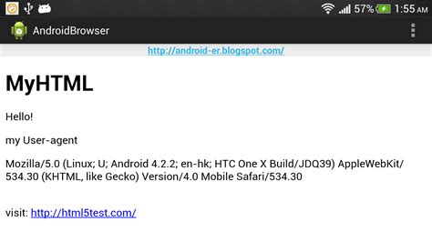 android user webview er agent htc run ua