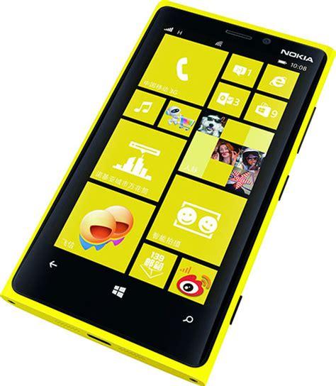 Al descargar un juego o una aplicación, podría ser guardado en aplicaciones en. Descargar juegos para Nokia Lumia 620 | Para Nokia